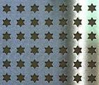Up-close view of a custom star designed perforated plate